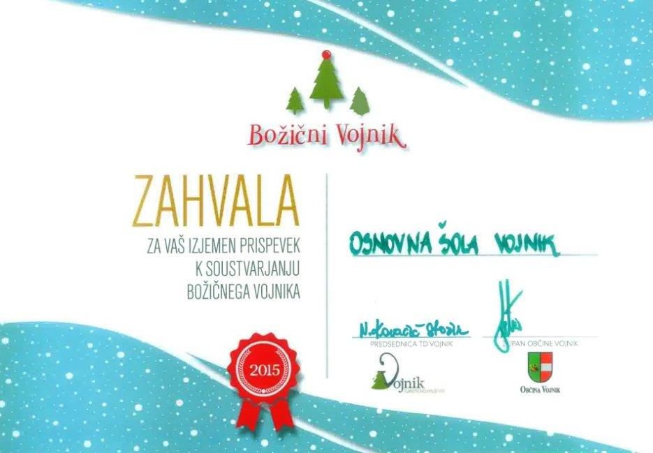 2016-01-zahvala-boc5beic48dni-vojnik-2015-2016